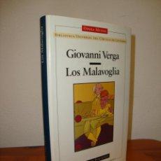 Libros de segunda mano: LOS MALAVOGLIA - GIOVANNI VERGA - CÍRCULO DE LECTORES, MUY BUEN ESTADO, TELA, RARO. Lote 278849298