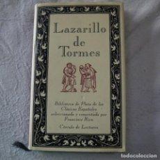 Libros de segunda mano: BIBLIOTECA DE PLATA DE LOS CLÁSICOS ESPAÑOLES. LAZARILLO DE TORMES - ANÓNIMO - CÍRCULO DE LECTORES. Lote 287888578