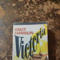 Libros de segunda mano: VICTORIA (KNUT HAMSUN) (MANANTIAL, PLAZA & JANES). Lote 288114888