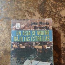 Libros de segunda mano: EN ASIA SE MUERE BAJO LAS ESTRELLAS (JOSE MARIA GIRONELLA) (EL ARCA DE PAPEL, PLAZA & JANES). Lote 289525103