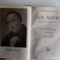 Libros de segunda mano: LIBRERIA GHOTICA. ALESSANDRO MANZONI. LOS NOVIOS. AGUILAR 1954.CRISOL 25. PAPEL BIBLIA.. Lote 294097363