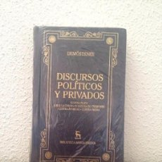 Libros: DEMÓSTENES: DISCURSOS POLÍTICOS Y PRIVADOS. Lote 58541351