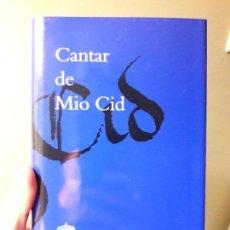 Libros: CANTAR DEL MIO CID, ANONIMO. ED. RAE, 2011. PERFECTO ESTADO. Lote 93318569