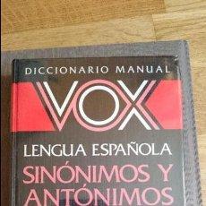 Libros: VOX, LENGUA ESPAÑOLA, SINÓNIMOS Y ANTÓNIMOS. Lote 147310430