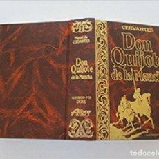 Libros: DON QUIJOTE DE LA MANCHA. TAPA DURA. Lote 114533207