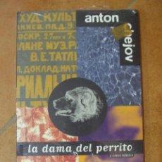 Libros: LA DAMA DEL PERRITO ANTON CHEJOV RELATO CORTO AGUILAR 115G NUEVO CON SU EMBALAJE. Lote 125398975