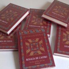 Libros: GRANDES ESCRITORAS LOTE. Lote 133244439