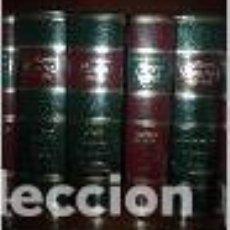 Libros: 10 TOMOS PREMIO NOBEL E. PLANETA SIN USO COMPLETAMENTE NUEVOS COMPLETA. Lote 138124034