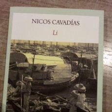 Libros: LI DE NICOS CAVADÍAS FUNAMBULISTA. Lote 146087193