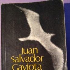 Libros: JUAN SALVADOR GAVIOTA RICHARD BACH. Lote 150316345