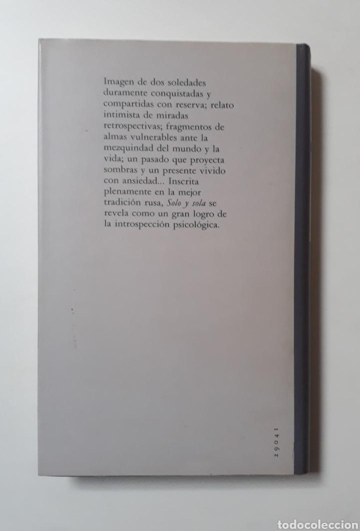 Libros: Solo y sola, de Vladimir Makanin - Foto 2 - 182884036
