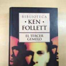 Libros: EL TERCERO GEMELO KEN FOLLET. Lote 195140926