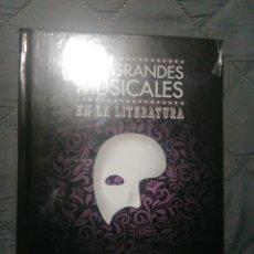 Libros: NUEVO EN EL PLÁSTICO! EL FANTASMA DE LA OPERA. GASTON LEROUX. Lote 198671746