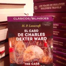 Libros: EL CASO DE CHARLES DEXTER WARD-H.P.LOVECRAFT. Lote 205136346