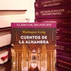 Libros: CUENTOS DE LA ALHAMBRA-WASHINGTON IRVING. Lote 205136623