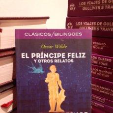 Libros: EL PRÍNCIPE FELIZ Y OTROS RELATOS. Lote 205138771