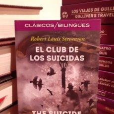 Libros: EL CLUB DE LOS SUICIDAS-ROBERT LOUIS STEVENSON. Lote 205138995