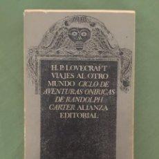 Libros: H.P. LOVECRAFT VIAJES AL OTRO MUINDO CICLO DE AVENTURAS ONIRICAS DE RANDOLPH CARTER. Lote 205264418