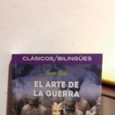 Libros: EL ARTE DE LA GUERRA-SUN TSU. Lote 205687186