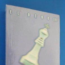 Libros: LIBRO / KATHERINE NEVILLE - EL OCHO II, NUEVO Y PRECINTADO. Lote 209185865