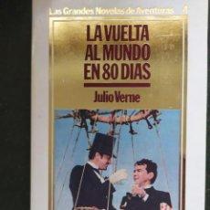 Libros: LA VUELTA AL MUNDO EN 80 DÍAS.- GRANDES NOVELAS DE AVENTURAS. Lote 218147227