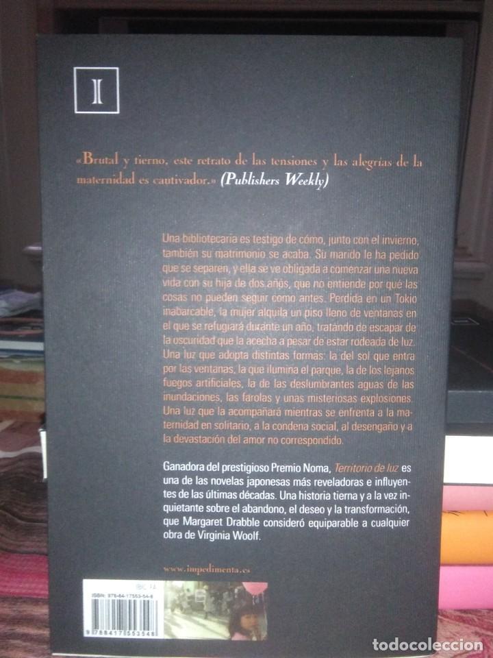 Libros: YUKO TSUSHIMA.TERRITORIO DE LUZ .IMPEDIMENTA - Foto 2 - 228356745