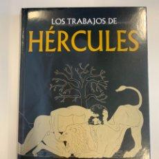 Libros: COLECCIÓN MITOLOGÍA HÉRCULES. Lote 222302742