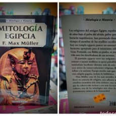 Libros: MITOLOGÍA EGIPCIA. MAX MULLER. Lote 233944980