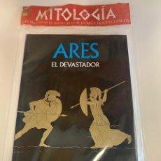 Libros: ARES EL DEVASTADOR - MITOLOGIA EDITORIAL GREDOS - NUEVO. Lote 237050065
