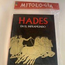 Libros: HADES EN EL INFRAMUNDO - EDITORIAL GREDOS - NUEVO. Lote 237056235