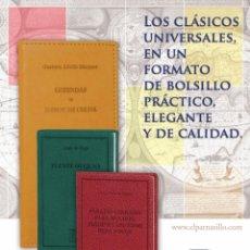Libros: JARDÍN DE FLORES CURIOSAS - ANTONIO DE TORQUEMADA EL PARNASILLO 2 TOMOS. Lote 243587675