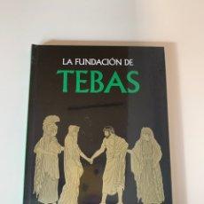 Libros: MITOLOGÍA EDITORIAL GREDOS LA FUNDACIÓN DE TEBAS. Lote 253484485