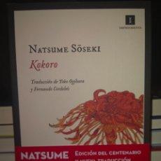 Libros: NATSUME SOSEKI. KOKORO .IMPEDIMENTA. Lote 254643480
