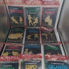Libros: 16 MITOLOGÍA LAS FASCINANTES AVENTURAS DE LOS DIOSES Y HÉROES GREDOS. Lote 286776973