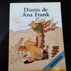 Libros: EL DIARIO DE ANA FRANK. Lote 268814354