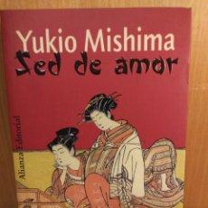 Libros: YUKIO MISHIMA. SED DE AMOR. Lote 269976158