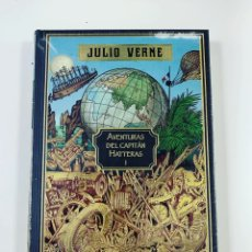 Libros: COLECCIÓN JULIO VERNE AVENTURAS DEL CAPITÁN HATTERAS I - NUEVO. Lote 285080948