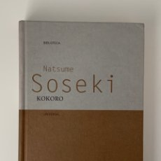 Libros: KOKORO. NATSUME SOSEKI. Lote 286899063