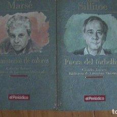 Libros: GRANDES AUTORES: JUAN MARSE-ALLAN SILLITOE. BIBLIOTECA LITERATURA U. (2 LIBROS). Lote 287416998