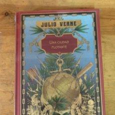 Libros: COLECCIÓN JULIO VERNE UNA CIUDAD FLOTANTE - NUEVO. Lote 288658803
