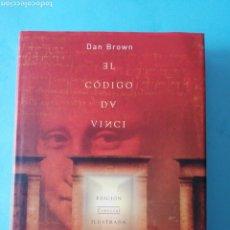Libros: LIBRO EL CÓDIGO DA VINCI EDICIÓN ESPECIAL CON ILUSTRACIONES DAN BROWN EDITORIAL UMBRIEL. Lote 290022023