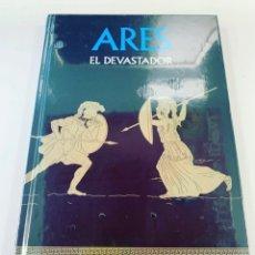 Libros: ARES EL DEVASTADOR COLECCION MITOLOGÍA - NUEVO. Lote 295609333