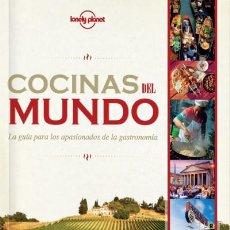 Libros: COCINAS DEL MUNDO GEOPLANETA. Lote 70979773