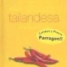 Libros: COCINA TAILANDESA PARRAGON. Lote 98001124