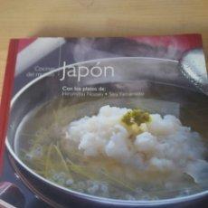 Libros: LIBRO DE COCINA JAPONESA. Lote 103999915