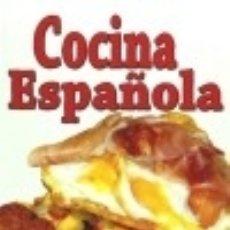 Libros: COCINA ESPAÑOLA ALBOR LIBROS. Lote 70970781
