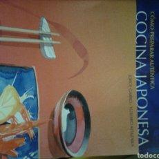 Libros: COMO PREPARAR AUTENTICA COCINA JAPONESA. Lote 142770769