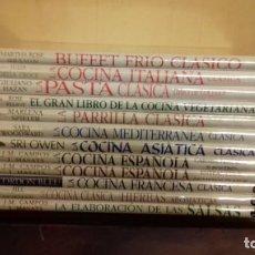 Libros: COLECCIÓN DE 12 LIBROS DE COCINA DE VARIOS ESTILOS. TAPAS DURAS. TODOS PRECINTADOS. NUEVOS. Lote 142874594