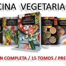 Libros: COCINA VEGETARIANA / COLECCIÓN COMPLETA Y PRECINTADA / 15 TOMOS / LEER Y VER FOTOS.. Lote 147676082