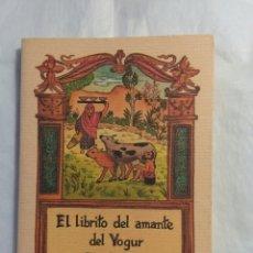Libros: EL LLIBRITO DEL AMANTE DEL YOGUR,ELIZABETH CORNISH. Lote 148074770